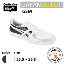 (Japan Release) ) GSM /Onitsuka tiger/Only Available in Japan/Sneakers/Shoes/
