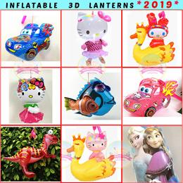 SALE !! 2019 * Lantern * mooncake * 3D inflatable Lantern * Mid Autumn * Kids * Children *Mooncake