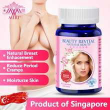 Miri Beauty Revital Capsules Health supplement/Womens beauty support/Improved formula with collagen