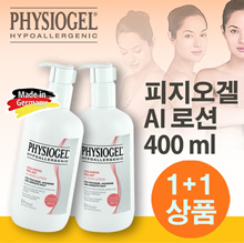 1 + 1 Germany Physiogel Lotion AI 400ml