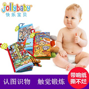 Baby early education stereoscopic cloth books baby to prevent torn touch animal tail cloth books toy