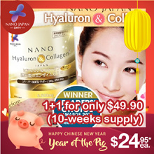 [$24.95ea! 1+1 FOR ONLY $49.90!! 100 SETS ONLY!!] ♥NANO COLLAGEN ♥100% RESULTS* G`TEED ♥#1 BEST-SELL