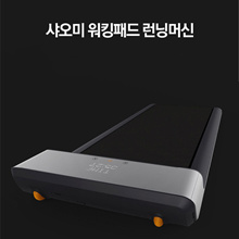 Xiaomi Walking Pad Running Machine / Smart Running Machine