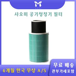 공기청정기 필터