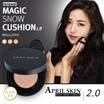 [Pos Laju] New April Skin Magic Snow Cushion 2.0 / Fixing Foundation Cushion Pink/ Black / White