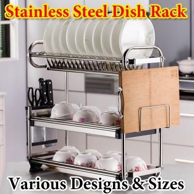 Stainless Steel Dish Rack Kitchen Storage Shelf Organizer Pot Lid