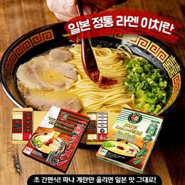 JAPAN ICHIRAN ramen straight thin noodle box (5 packs) 一蘭ラーメン