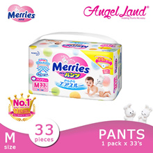 Merries Walker Pants Diaper-M33/L27/XL24 ( 1 Pack )