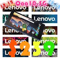 Lenovo|Tab3 8| 2GB+16GB|1 year local warranty