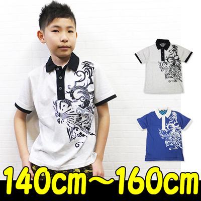 50d578ed6 Tribal / Dragon / boy / Yancha / junior print short sleeve Polo T shirt /