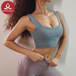 【Moving Peach】seamless bra sportswear women underwear korean style bra top fitness women gym clothes