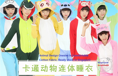 cfacffc24b74 INSTOCK  Animal Design Onesie in Comfortable Cotton Fabric Free  Shipping Party Costume
