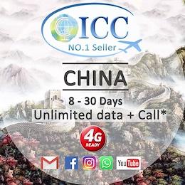 ◆ICC◆【China SIM Card 8-30 Days】4GLTE+Unlimited Data+Call* ❤WhatsApp/Google/FaceBook❤ Hong Kong/Macau