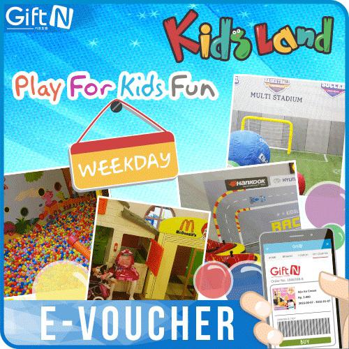 ?Kids Land Bandung ?70% Off Tiket Masuk Kids Land Di Bandung weekend/weekday/libur/Mobile voucher only