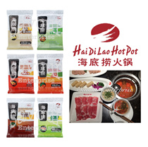 ★ AUTHENTIC HAI DI LAO (海底捞)STEAMBOAT SOUP BASE ★ CHEAPEST ONLINE ★ NO HIDDEN COST★