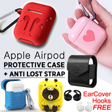 JD]FREE EarCover Hooks♥Apple Airpods Seashells Case Protective Cover Anti-lost Protector for Airpods