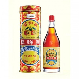 Yu Yee Oil Cap Limau10ml