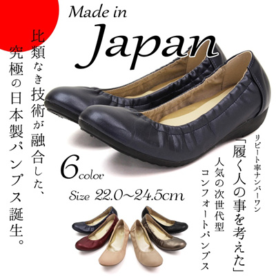 7fa0b4108f048 Soft ARCH CONTACT / arch contact Ballet flat shoes Womens shoes pumps hurt  not comfortable low