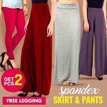 GET 2 Pcs - Promo Bundling - Beli Rok Kulot / Celana gratis Legging Spandek - Good Quality