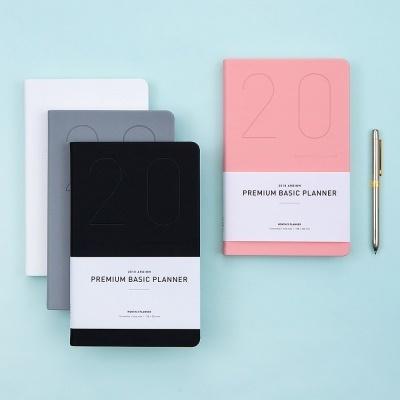 2018 ardium premium basic planner