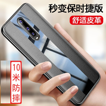 Oneplus 7 7 Pro Silicone Full protection leather case cover casing