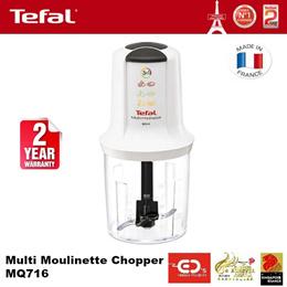 Tefal Moulinette Chopper - MQ716 ( 2 Years Warranty )