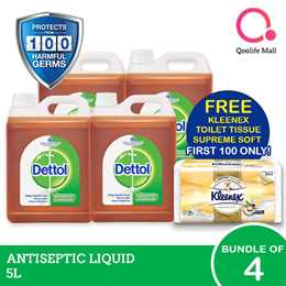 [RB Health]【Bundle of 4】Dettol Antiseptic Liquid 5L