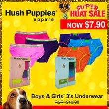 HUSH PUPPIES 3PCS GIRLS OR BOYS UNDERWEAR | 95% BAMBOO 5% SPANDEX | MINI #277538 277535