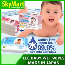 LEC 99.9% Pure Water Baby Wet Wipes | Made in Japan | 100% Food-Based Ingredient Wipes 3packs