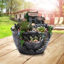 Home Decoration Pot Flower Pot Resin Flower Pot Succulent Planter Plant Pot No Plant 18x16x17cm