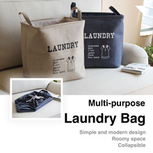 Laundry Bag / Laundry Basket / Multi-purpose Storage