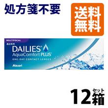 Daily Aqua Comfort Plus Multifocal × 12 Box Set [Contact Lenses Both One Day Disposable] (Contact Lenses / Disposable Contacts / No Prescription / Mail Order / Rakuten)