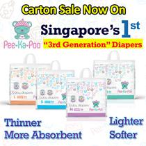 Pee-Ka-Poo Diapers | Carton Sale | Fast Absorption Super Thin Soft Super Dry No Leakage Wetness Lock