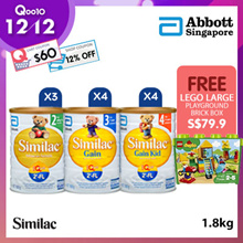 【12.10-12.13 Exclusive Beal】Similac Gain/Gain Kid 2FL Stage 2/3/4 Milk Formula 850g /1.8kg-For SG