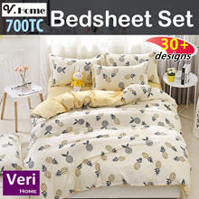 Deeper pocket!【Premium Quality! 700TC V-home Fitted Bedsheet set】Cheap n good!