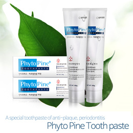 ★PHYTOPINE TOOTHPASTE★Anti-plague / phytoncide / Periodontitis / Red Pine Needle /gg17_061