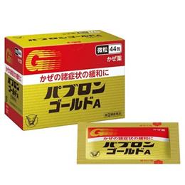 [일본국민감기약] 온가족이 함께 먹는 감기약 파브론골드A 과립미립/정제 28포/44포/130정/210정 / 베스트셀러