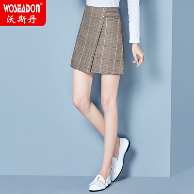 3d3fc04a4 High waist A character skirt 2018 new plaid skirt Spring retro irregular  chic half skirt show