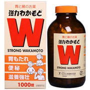 Wakamoto 300 tablets / 1000 tablets Digestion Nutrition / Digestive / Dyspepsia / Gastrointestinal /..