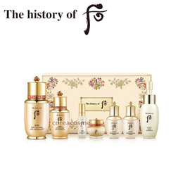 The history of Whoo Bichup Jasenag Essence 90ml Edition / Self-Generating Anti-Aging Essence /秘貼自生エッ