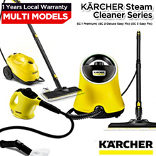 KÄRCHER Steam Cleaner Series / SC 1 Premium (Made in Germany) / SC 2 Deluxe Easy Fix