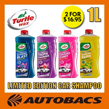 [Autobacs] Turtle Wax Limited Edition Car Shampoo (4 flavor available)
