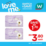 Watsons Side Sealed Facial Cotton Puff 100s