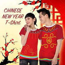 [GOOD QUALITY] IMLEK T-SHIRT EDITION | EVERYTHING ABOUT CHINESE NEW YEAR | KAOS IMLEK
