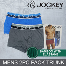 Jockey 2pcs Mens Trunks #957702- COLOR