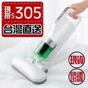 現貨IRIS OHYAMA IC-FAC2 除蟎吸塵器除蟎機 棉被清理熱風除菌除蹣機除塵蹣203456