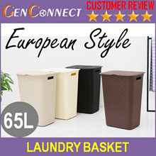 【HIGH QUALITY】Laundry Basket Home Organisation Storage Box Container Clothes Rack Decoration Gift