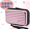 Overnight travel bag multifunction portable hard shell trumpet Cosmetic Clutch mini wash bag man Ms.