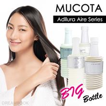 MUCOTA Adllura Aire Homecare Shampoo Conditioner BIG Bottle 700ml!