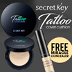 SECRET KEY Tattoo Cover Chshion 15g 2 Color free Miracle Fit Essence Concealer